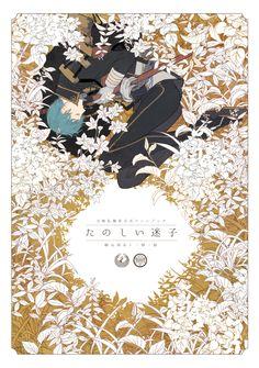 Manga Illustration, Graphic Design Illustration, Book Cover Design, Book Design, Front Cover Designs, Comic Layout, Genesis Evangelion, Design Comics, Girls Anime