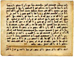 """Tenth-Century Qur˒an - Folio from a Tenth-Century Qur˒an Qur˒an leaf, in Arabic Possibly Iran or Iraq 10th century.  The text is written in Kufic, named after al-Kufah, the Iraqi town where the script supposedly originated. Red dots mark vowels, and each tenth verse is marked by a small, gold rectangle. On this leaf a thin gold band indicates the end of sura 24 (al-Nūr, or """"Light"""") and the beginning of sura 25 (al-Furqān, or """"The Criterion"""").   The Morgan Library & Museum"""