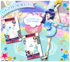 Smile Pretty Cure, Glitter Force, Shining Star, Trading Cards, Princess Peach, The Cure, Anime, Collector Cards, Cartoon Movies