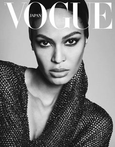 Joan Smalls on Vogue