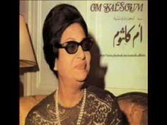 أم كلثوم فى رائعة بليغ حمدي : ألف ليلة وليلة | Mahmoud Younis