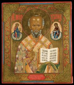 95: AN EXQUISITE RUSSIAN ICON, St. Nicholas, Nevyansk : Lot 95