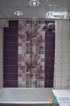 Керамическая плитка в ванной комнате, сиреневая плитка в ванной, раскладка плитки в ванной