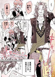 Persona Anime, Rap Battle, Cartoon Art, Wonderland, Fan Art, Manga, Pictures, Twitter, Division