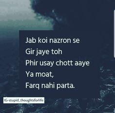 43 Best dhokha related quotes images in 2019 | Manager