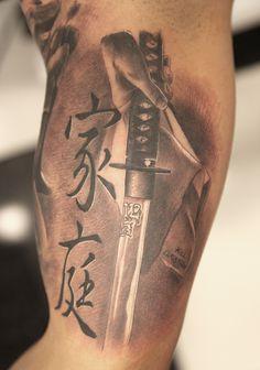 Samurai Sword Tattoo | Car Interior Design