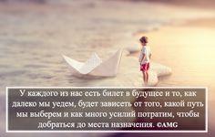 """С первым днем зимы вас друзья. Желаю всем увлекательного путешествия в СЧАСТЛИВОЕ будущее. Найдите свой """"транспорт"""" и не сходите со своего пути пока не доедете ©AMG #зима #скороновыйгод #счастливогопути #winter #newyear #success #people#goals #цитата #цитатадня #жизнь#успех #мотивация #мысливслух #будьлучше #жизньвцитатах#lifeinquotes #quoteoftheday #amg"""