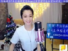 娜寳儿 直播 (2017年1月5日) Na Bảo