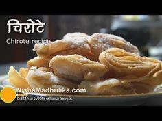 Modak recipe - How to make Modak - YouTube