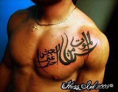 arabic tattoos - Google Search