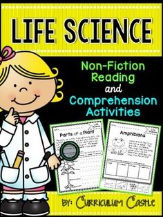 ****This product will be available as a temporary FREE download starting 6/21/15 for one week ONLY!  We have hit an important TpT milestone and are excited to celebrate with all of you! **** :)Integrating science into your reading curriculum has never been easier!