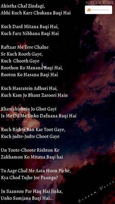 48218676 zindagi me chahath ko pahle khoyaa hy vahi jsane Dard kya hy. Short Quotes Love, First Love Quotes, Love Quotes Poetry, Secret Love Quotes, Love Quotes In Hindi, Shyari Quotes, Real Life Quotes, Hurt Quotes, Reality Quotes