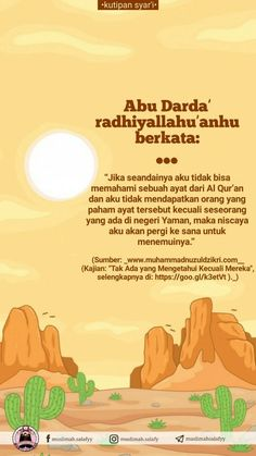 Hadith Quotes, All About Islam, Islamic Quotes, Quran, Muslim, Poster, Beautiful, Islam, Holy Quran