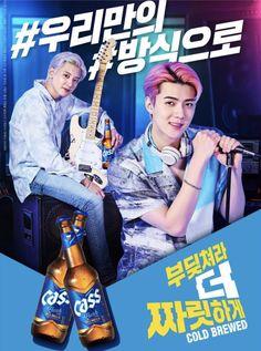 Sehun & Chanyeol - EXO-SC Cass | #EXO Fast Times, Knock Knock, Chanyeol, Baseball Cards, Sports, Twitter, Boys, Dramas, Babies