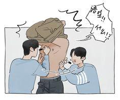 Fanfic Namjin, Person Falling, Fanart, Fujoshi, Yoonmin, Namjoon, Foto Bts, Bts Memes, Nerdy