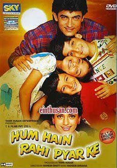 Hum Hain Rahi Pyar Ke Hindi Movie Online - Aamir Khan, Juhi Chawla and Master Sharokh. Directed by Mahesh Bhatt. Music by Nadeem-Shravan. 1993 [U] ENGLISH SUBTITLE