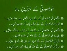 Image result for beautiful urdu quotes on life