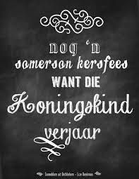 Related image Chalkboard Quotes, Art Quotes, Afrikaans, Image, Christmas Time, Motivational, Google Search