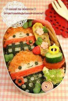 Japanese Bento Lunch
