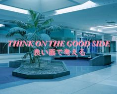 Think on the good side