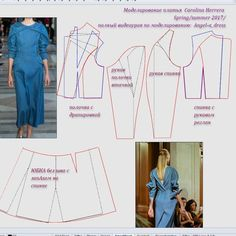 Carolina Herrera, Chart, Dresses, Sleeves, Vestidos, Dress, Gown, Outfits, Dressy Outfits