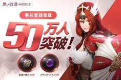 Web Banner Design, Web Design, Graphic Design, Gaming Banner, Game Ui Design, Japan Games, Event Banner, Games To Play, Game Art