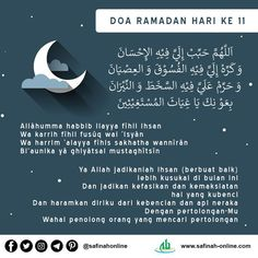 Islam Muslim, Allah Islam, Islam Quran, Islamic Inspirational Quotes, Religious Quotes, Islamic Quotes, Dua For Ramadan, Wallpaper Ramadhan, Ramadhan Quotes