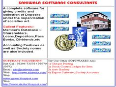 Credit Society Accounting Software Buy on line at http://www.sahiwala.com/credit_society.html #CreditSocietySoftware