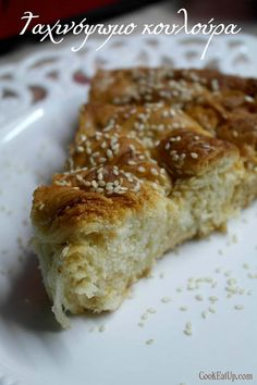 Greek Bread, Greek Sweets, Greek Cooking, Greek Recipes, Tahini, I Foods, Banana Bread, French Toast, Food And Drink