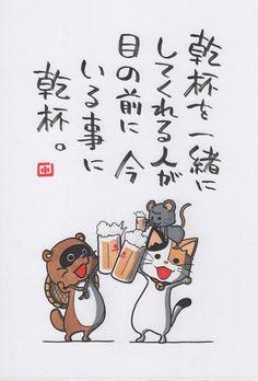 伝染するんですね。|ヤポンスキー こばやし画伯オフィシャルブログ「ヤポンスキーこばやし画伯のお絵描き日記」Powered by Ameba