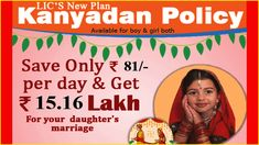 KANYADAAN PLAN  PLAN ( JEEVAN LAKSHYA TABLE N0-933 ) is a limited premium endowment plan which is designed specially for those who are planning for their child's education and marriage. Kanyadaan plan ( Jeevan lakshya T-933) provide assured future for your childrenss. In this plan on death your child will get 10% of SUM ASSURED payable on every year till policy anniversary after death and on maturity date again 110% SUM ASSURED + BONUS + FAB. Plan Plan, How To Plan, Life Insurance Agent, Dating Again, Maturity, Kids Education, Death, Marriage, Anniversary