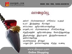 Benefits of Valaippu / Banana flower