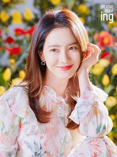 Ji Hyo Song, Ji Hyo Running Man, Best Kdrama, Beautiful Long Dresses, Beauty Queens, Korean Beauty, Beautiful Actresses, Korean Actors, Actors & Actresses