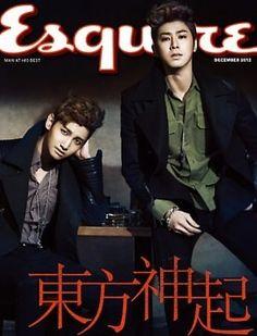 TVXQ! Esquire Magazine Preview