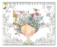 Black and White Coloring Placemats make a fun family craft and a practical addition to your home or classroom. These lovely colouring Paper Placemat