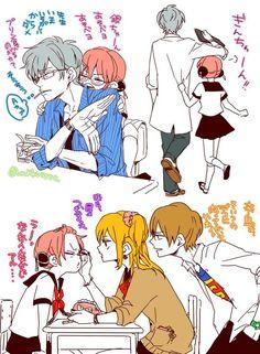 関連画像 Gintama, Okikagu, Bendy And The Ink Machine, Kuroko No Basket, Manga, Akatsuki, Doujinshi, Anime Love, Haikyuu