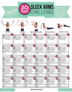 Click to enlarge and save Hey guys! By popular demand, your challenge this month is all about those arms! Let get 'em strong, toned, defined, and beautiful! (So that we can carry 17 grocery bags in
