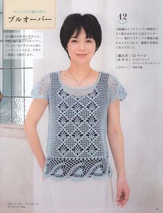 Crochet to wear Unique Crochet, Cute Crochet, Irish Crochet, Knit Crochet, Knitting Patterns, Crochet Patterns, Japanese Crochet, Knitting Magazine, Crochet Books