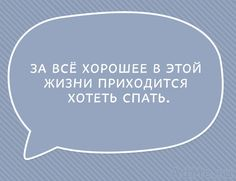 http://www.adme.ru/svoboda-narodnoe-tvorchestvo/yumor-bez-shablonov-757910/