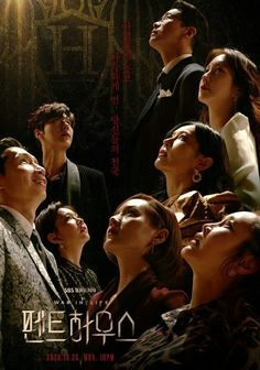 ★★★★ Lee Min, Tears In Heaven, Boys Over Flowers, Regina George, Kdrama, Korean Drama Stars, Hyun Soo, Kim Young, Friend Zone