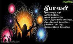 Diwali wishes tamil reason greetings quotes Happy Diwali 2018 Images Wishes, Greetings and Quotes in Tamil Diwali Wishes In Tamil, Tamil Greetings, Diwali Wishes Quotes, Happy Diwali Quotes, Happy Diwali Images, Diwali Images With Quotes, Tamil Love Poems, Diwali Poster, Diwali Message
