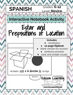 Updated Product! - Estar and Prepositions of Location Flipbook - Spanish Interactive Notebook