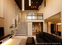 スキップフロアのある家 | デザインオフィス創造舎 Home Building Design, Building A House, Small Modern Kitchens, Small Places, Japanese House, Tiny House Design, Home Fashion, House Rooms, Home Living Room