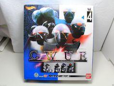 Hot Wheels Charawheels Ultimate Edition Cwue Vol 2 Hakaider Set Kikaider Japan | eBay