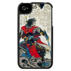 SOLD! $41.95 Cool oriental classic japanese samurai warrior art iPhone 4 case
