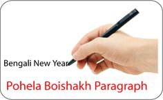 Pohela Boishakh Pragraph is Most Popular Search term During The Bangla New year Session. A Pragraph About Boishakh  Provides The All I...