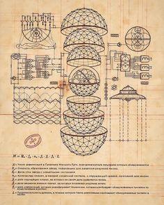 The Merging Art & Science Of Daniel Martin Diaz - Kompendium - Sacred Geometry Symbols, Sacred Geometry Tattoo, Drake Equation, Monte Fuji, Alchemy Art, Esoteric Art, 1 Tattoo, Occult Art, Mystique