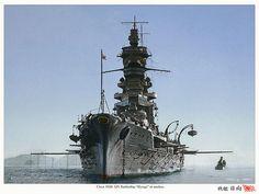 戦艦 日向: Hyuga  日向は、大日本帝国海軍の戦艦で伊勢型戦艦の2番艦。 太平洋戦争中盤、航空戦艦に改造されたが、「航空戦艦」という呼称は便宜上のものであり、 正式な艦籍は戦艦のままであった。 艦名の由来は宮崎県の旧国名からで、艦内神社は宮崎神宮からの分神。 この艦名は帝国海軍ではこの艦のみで、 戦後、海上自衛隊のひゅうが型護衛艦の1番艦「ひゅうが」に引き継がれた。