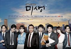 South Korean Drama 'The Incomplete' Wins Best Drama Series at 20th Asian Television Awards | Koogle TV