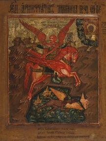 Galeria zawiera obrazy, rysunki, rzeźby, fotografie pochodzące z kolekcji Muzeum Narodowego w Warszawie.
